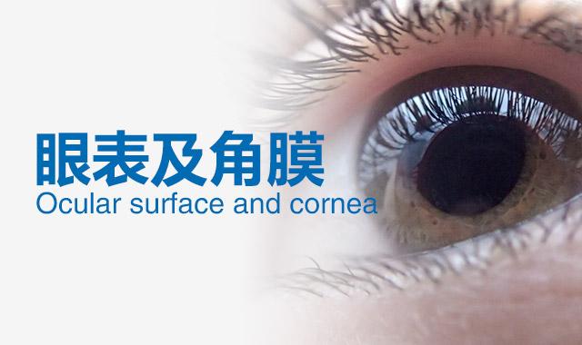 干眼症的发病原因有哪些
